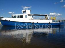 """Motor Ship """"Solvina"""""""