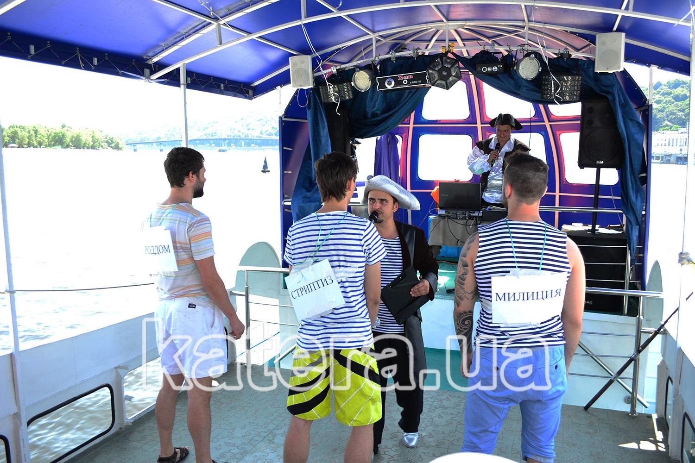 Проведения конкурса на борту теплохода на верхней палубе - katera.ua