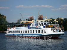 "Motor Ship ""Geroy Dubinda"""