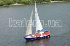 Признание в любви на парусной яхте Яна - Katera.ua