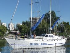 """Yacht """"Australia"""""""